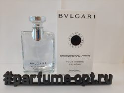 Extreme Pour Homme TESTER LUXE