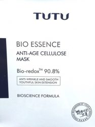 Bio Essence Anti-Age Cellulose Mask