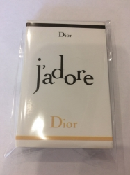 Jadore 2ml